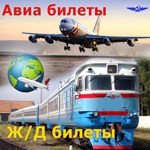 Авиа- и ж/д билеты Нововаршавки