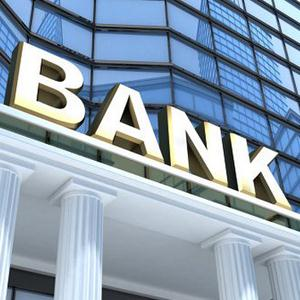 Банки Нововаршавки