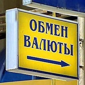 Обмен валют Нововаршавки
