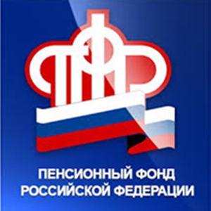 Пенсионные фонды Нововаршавки