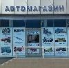 Автомагазины в Нововаршавке