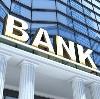 Банки в Нововаршавке