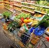 Магазины продуктов в Нововаршавке